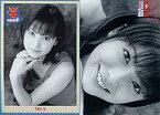 【中古】コレクションカード(女性)/BOMB CARD KISS 平山綾 017 : 平山あや/レギュラーカード/BOMB CARD KISS 平山綾