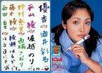 【中古】コレクションカード(女性)/BOMB CARD KISS 平山綾 057 : 平山あや/レギュラーカード/BOMB CARD KISS 平山綾