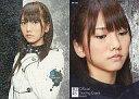 【エントリーでポイント10倍!(7月11日01:59まで!)】【中古】アイドル(AKB48・SKE48)/AKB48 オフィシャルトレーディングカード オリジナルソロバージョンver2 ATr-04 : 高城亜樹/レアカード/AKB48 オフィシャルトレーディングカード オリジナルソロバージョンver2