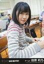 【中古】生写真(AKB48・SKE48)/アイドル/AKB48 指原莉乃/CD「GIVE ME FIVE!」劇場盤特典生写真