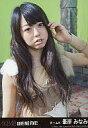 【中古】生写真(AKB48・SKE48)/アイドル/AKB48 峯岸みなみ/荒野/CD「GIVE ME FIVE!」劇場盤特典生写真