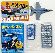 プラモデル・模型, その他  1144 VFA-213 () 10 FA-18EF