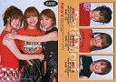 【中古】コレクションカード(ハロプロ)/UP TO BOY CARD2001 106 : プッチモニ(吉澤ひとみ・後藤真希・保田圭)/UP TO BOY CARD2001