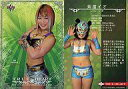 【b0426】【中古】BBM/レギュラーカード/BBM 女子プロレスカード2012 『TRUE HEART』 046 : ...