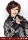 【エントリーでポイント最大19倍!(5月16日01:59まで!)】【中古】生写真(AKB48・SKE48)/アイドル/AKB48 大家志津香/バストアップ・両手合わせ/劇場トレーディング生写真セット2012.January