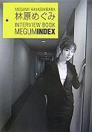 本・雑誌・コミック, その他 1951601:59() MEGUMINDEX-INTERVIEW BOOK afb