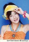 【中古】生写真(ハロプロ)/アイドル/Berryz工房 Berryz工房/夏焼雅/衣装オレンジ・帽子黄色・花飾り・左手帽子・バストアップ/公式生写真