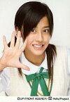 【中古】生写真(ハロプロ)/アイドル/Berryz工房 Berryz工房/夏焼雅/制服・リボン緑・右手パー・バストアップ/公式生写真