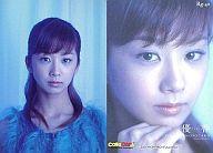 トレーディングカード・テレカ, トレーディングカード ()VISUAL PHOTOCARD COLLECTION Rg-42 ()VISUAL PHOTOCARD COLLECTION