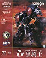 """[上一页] 塑料模型 1 / 100 bash 和黑骑士""""五星级物语注射大会电机头系列 [VS-IMS-02] [02P09Jul16] [图片]"""