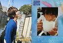【中古】コレクションカード(男性)/中村優一 ファーストトレーディングカード 31 : 中村優一/レギュラーカード/中村優一 ファーストトレーディングカード
