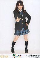 【中古】生写真(AKB48・SKE48)/アイドル/SKE48 小野晴香/全身・制服・右手ピース/パレオはエメラルド握手会会場限定生写真