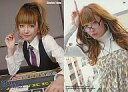 【中古】コレクションカード(女性)/PLATINUM オフィシャルカードコレクション Vol.2 26 : 木下優樹菜/レギュラーカード/プラチナムオフィシャルカードコレクション2