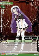 トレーディングカード・テレカ, トレーディングカードゲーム C!ANIME FINAL 01-046 C ()