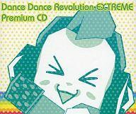 【エントリーでポイント10倍!(3月28日01:59まで!)】【中古】アニメ系CD Dance Dance Revolution EXTREME Premium CD