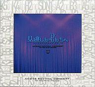 邦楽, その他 DVD AKB48 AKB48 BOX()