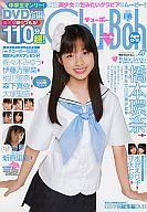 【送料無料】【smtb-u】【中古】写真集系雑誌 Chu-Boh チューボー vol.47【10P13Jun14】【画】