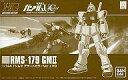 【中古】プラモデル 1/144 HGUC ジムII デザートカラーVer. 「機動戦士ガンダムUC」 ホビーオンラインショップ限定 [0175208]