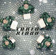 【中古】邦楽CD TOKIO / KIBOU / 羽田空港の奇跡[DVD付初回限定盤3]