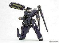 "[预]塑料模型1/100 XFA-01狼人Spector的 ""框架臂""[FA015]"