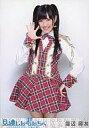 【中古】生写真(AKB48・SKE48)/アイドル/AKB48 渡辺麻友/膝上/左手腰・右手パー/見逃した君たちへDVDBOX特典