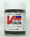 【新品】塗料・工具 塗料 Vカラー 22 モンスターグリーン ソフビ専用...