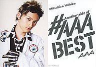 【中古】コレクションカード(男性)/CD「Another side of #AAABEST」特典トレカ AAA/日高光啓/CD「Another side of #AAABEST」特典トレカ画像