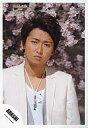 中古生写真ジャニズアイドル嵐 嵐大野智バストアップ・インナ白・ジャケット白・背景桜公式生写真