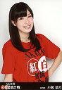【中古】生写真(AKB48・SKE48)/アイドル/AKB48 小嶋菜月/DVD「AKB48 紅白対抗歌合戦」