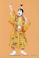 【中古】生写真(男性)/お笑いタレント 志村けん(バカ殿様)/No.5/バカ殿様とミニモニ姫。 ブロマイド