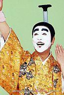 【中古】生写真(男性)/お笑いタレント 志村けん(バカ殿様)/No.35/バカ殿様とミニモニ姫。 ブロマイド