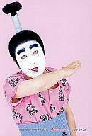 【中古】生写真(男性)/お笑いタレント 志村けん(バカ殿様)/No.10/バカ殿様とミニモニ姫。 ブロマイド