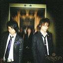男性のカラオケで女子ウケのいい曲 「キンキキッズ」の「愛のかたまり」を収録したCDのジャケット写真。