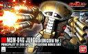 【新品】プラモデル プラモデル 1/144 HGUC ジュアッグ(ユニコーンVer.) 「機動戦士ガンダムU...