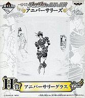 コレクション, その他 () H