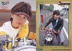 【中古】コレクションカード(女性)/ヤングチャンピオンPREMIUMCARD 021 : 遠藤久美子/ヤングチャンピオンPREMIUMCARD