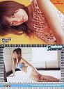 【中古】コレクションカード(女性)/ヤングチャンピオンPUREMIUMCARD 054 : 松本莉緒/ヤングチャンピオンPUREMIUMCARD