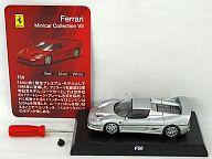 【中古】ミニカー 1/64 Ferrari F50(シルバー) 「フェラーリ ミニカーコレクション7」 サークルK・サンクス限定