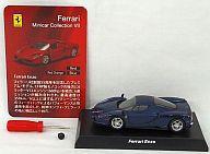 【中古】ミニカー 1/64 Ferrari Enzo(ブルー) 「フェラーリ ミニカーコレクション7」 サークルK・サンクス限定