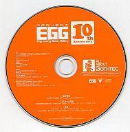 【エントリーでポイント10倍!(7月11日01:59まで!)】【中古】WindowsXP/Vista/7 CDソフト ALL ABOUT BOTHTEC PROJECT EGG 10th Anniversary画像