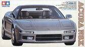 【中古】プラモデル 1/24 アキュラNSX 「スポーツカーシリーズ」 国外版 [24101]