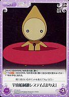 トレーディングカード・テレカ, トレーディングカードゲーム RSet-ChaosTCG OT-042 R