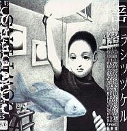 ロック・ポップス, その他 CD COWPERS ()