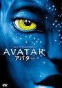 【新品】洋画DVD アバター 限定版【10P9Oct12】【2sp_121011_yellow】【画】