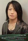 【中古】生写真(男性)/アイドル/w-inds. w-inds./緒方龍一/バストアップ・ジャケット黒・体左向き・カレンダー付き(2006年4月)/公式生写真