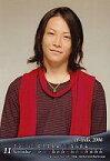 【中古】生写真(男性)/アイドル/w-inds. w-inds./緒方龍一/上半身・衣装ボーダー茶色・マフラー赤・カレンダー付き(2006年11月)/公式生写真