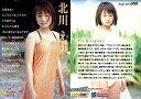 【中古】コレクションカード(女性)/Super Girls 2000 056 : 北川えり/Super Girls 2000
