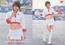 【中古】コレクションカード(女性)/SRQ2005GT 4 : 渋谷真由/SRQ2005GT