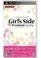 [使用]故事 PSP 软心跳回忆纪念女孩溢价 3 侧-[普通版] [02P23Apr16] [图片]