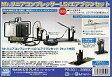 【中古】塗料・工具 Mr.リニアコンプレッサーL5/エアブラシセット [PS-301]【タイムセール】